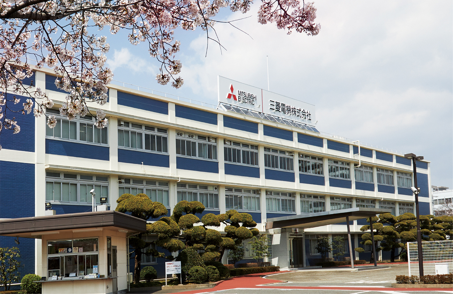 MITSUBISHI ELECTRIC News Releases Mitsubishi Electric's Nagoya Works and Industrial Mechatronics Systems Works Acquire IEC 62443-4-1 Certification